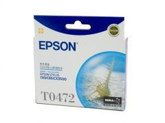 Epson T0472 Genuine Cyan Ink Cartridge - 250 pages