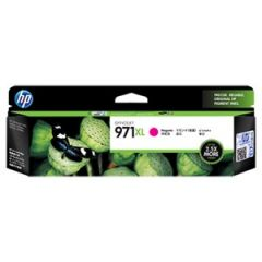 HP #971XL Genuine Magenta High Yield Ink Cartridge CN627AA - 6,600 pages