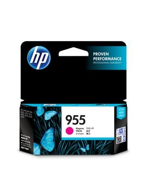 HP #955 Genuine Magenta Ink Cartridge L0S54AA - up to 700 pages
