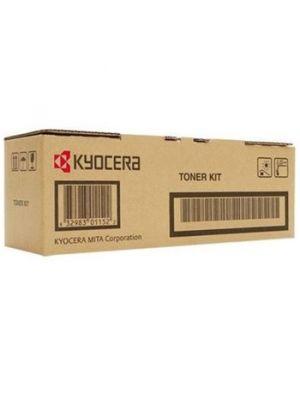 Kyocera TK1184 Toner Kit - Prints up to 3,000 pages