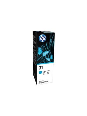 HP #31 Genuine Cyan Ink Bottle 1VU26AA