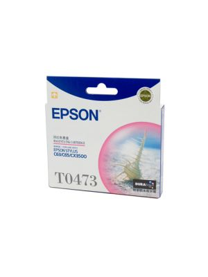 Epson T0473 Genuine Magenta Ink Cartridge - 250 pages