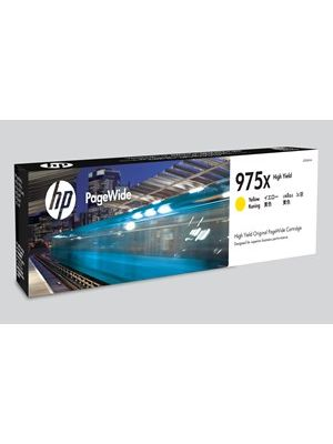 HP #975X Genuine Yellow High Yield Ink Cartridge L0S06AA - up to 7,000 pages