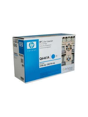 HP #644A Genuine Cyan Toner Q6461A - 12,000 pages